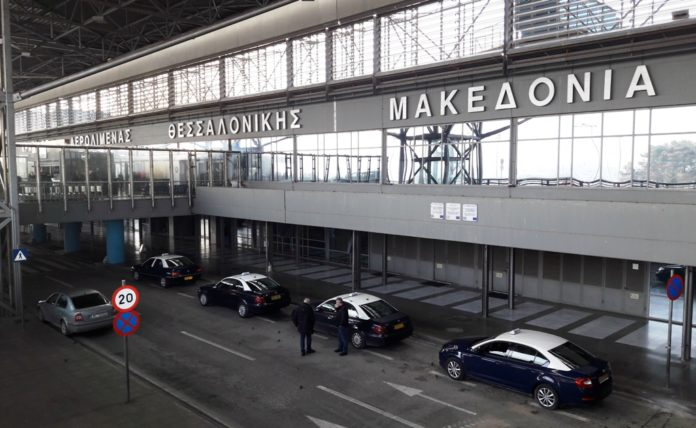 Rent a Car in Chalkidiki Airport