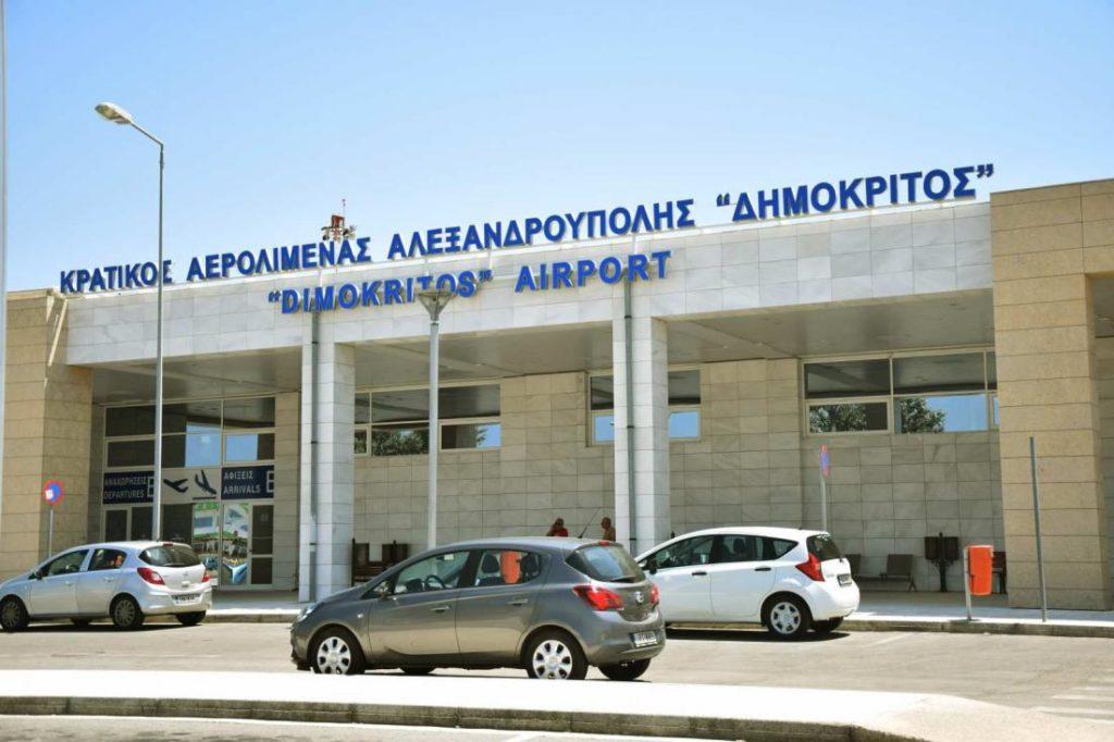 Mietwagen Alexandroupoli Flughafen autovermietung
