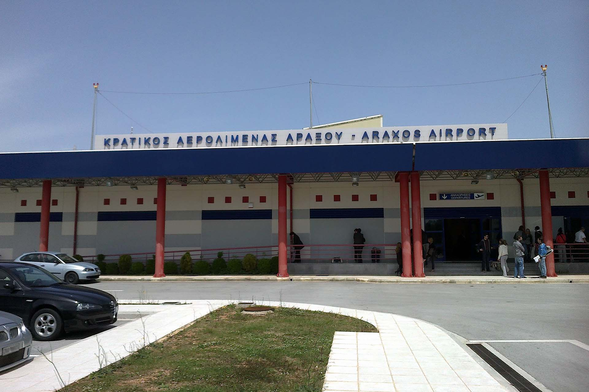 Ενοικίαση αυτοκίνητου Αεροδρόμιο Πάτρας