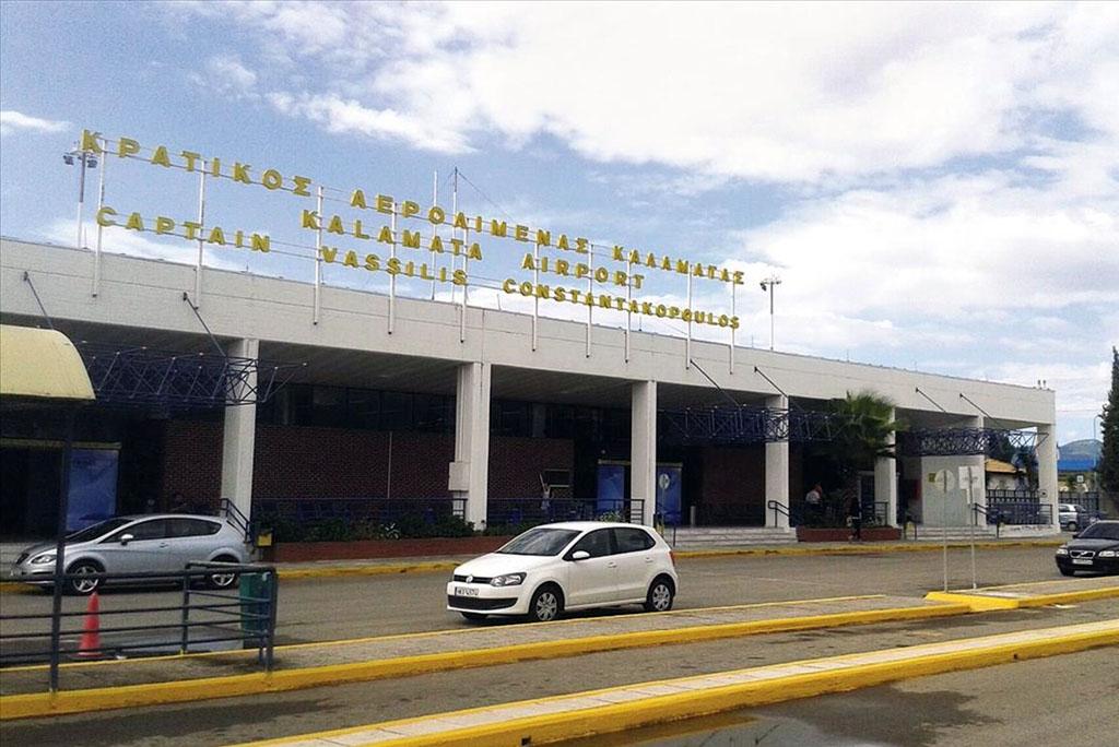 Rent a car in Kalamata Airport