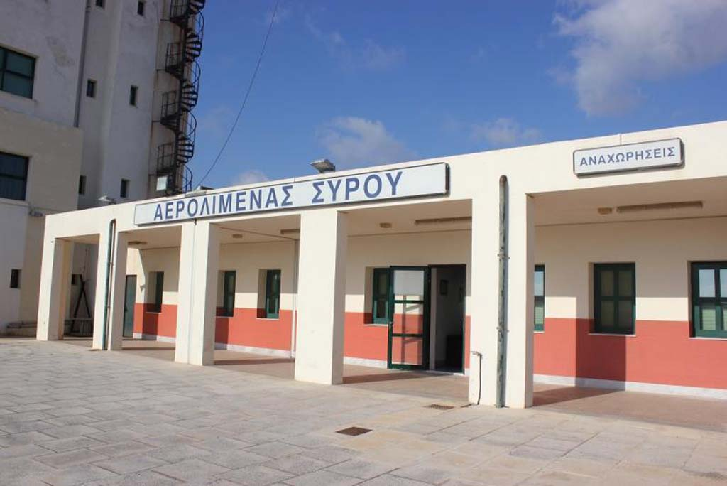 Rent a car in Syros Airport
