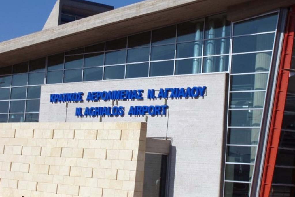 Rent a car Volos Airport